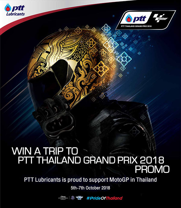 Win a Trip to PTT THAILAND GRAND PRIX 2018 Promo